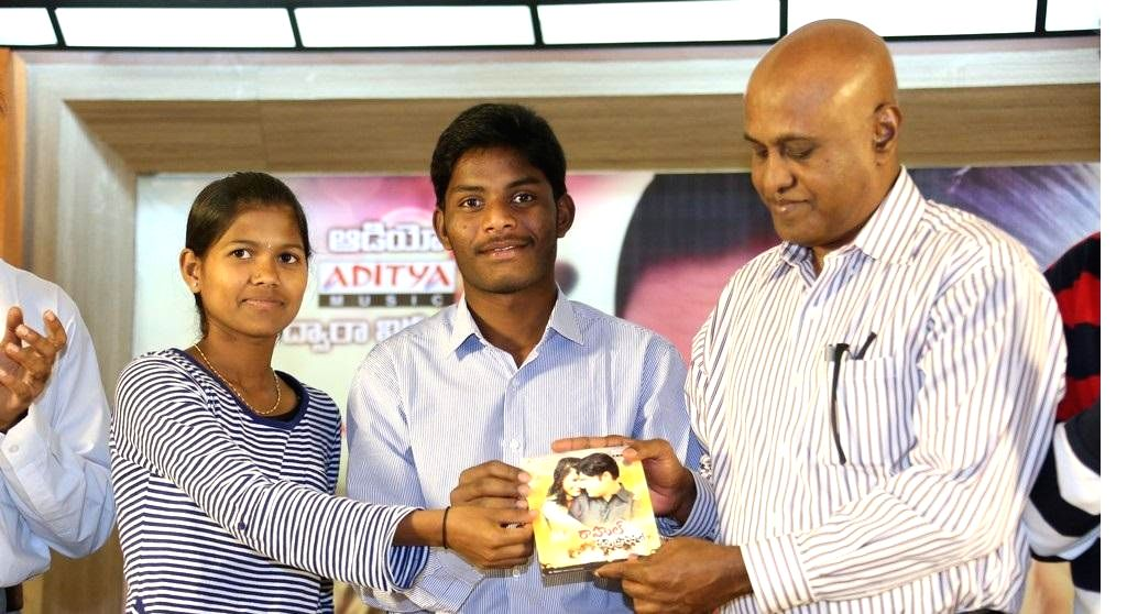 Mr Rahul film audio release function held in Hyderabad, on Nov 17, 2014.