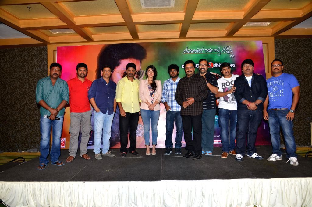 Patas film  releaseing on 23rd Jan to promote the film producer arranged press conference at Cine Max in Hyderabad.