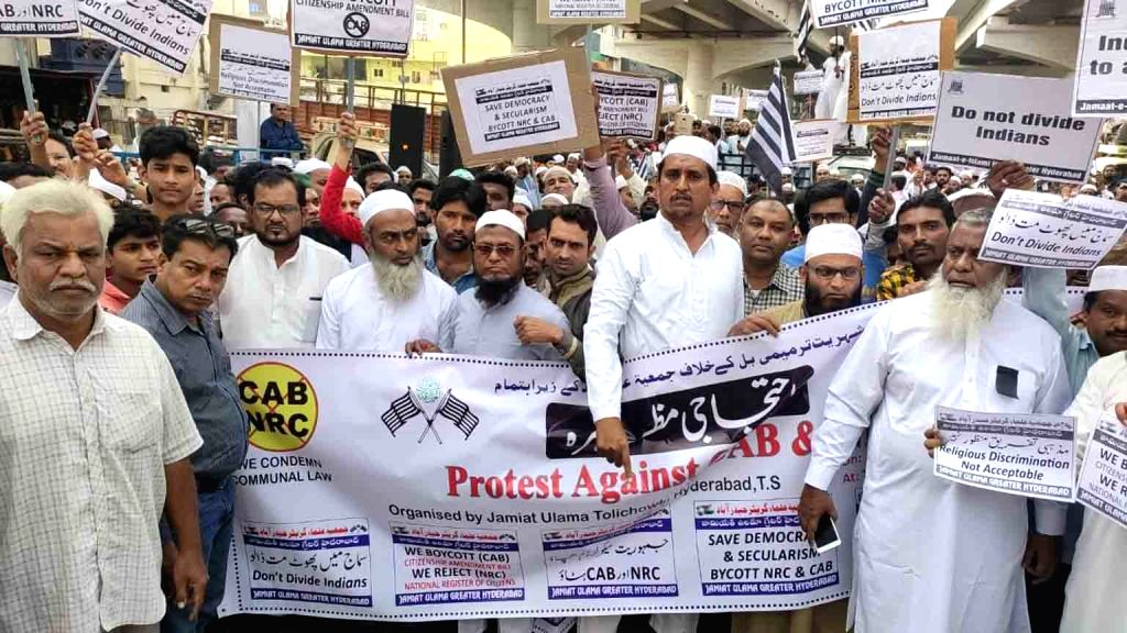 Hyderabad: People of Muslim community stage a demonstration against the Citizenship Amendment Bill (CAB) 2019, in Hyderabad on Dec 13, 2019. (Photo: IANS)