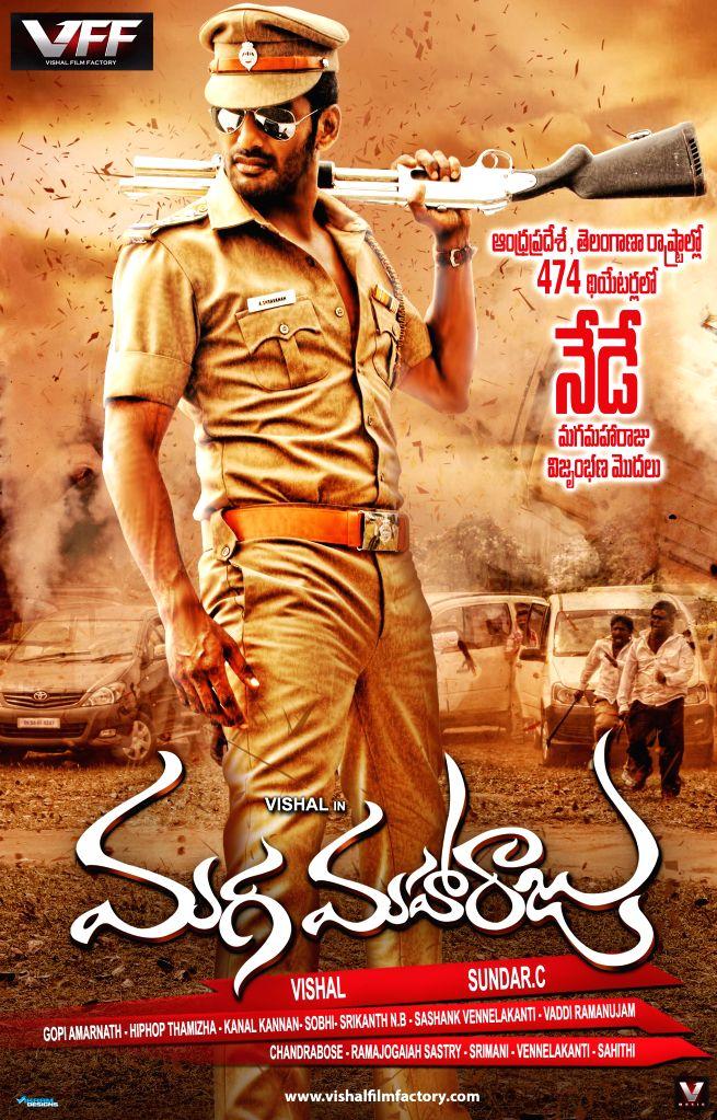 Poster of telugu movie Maga Maharaju.