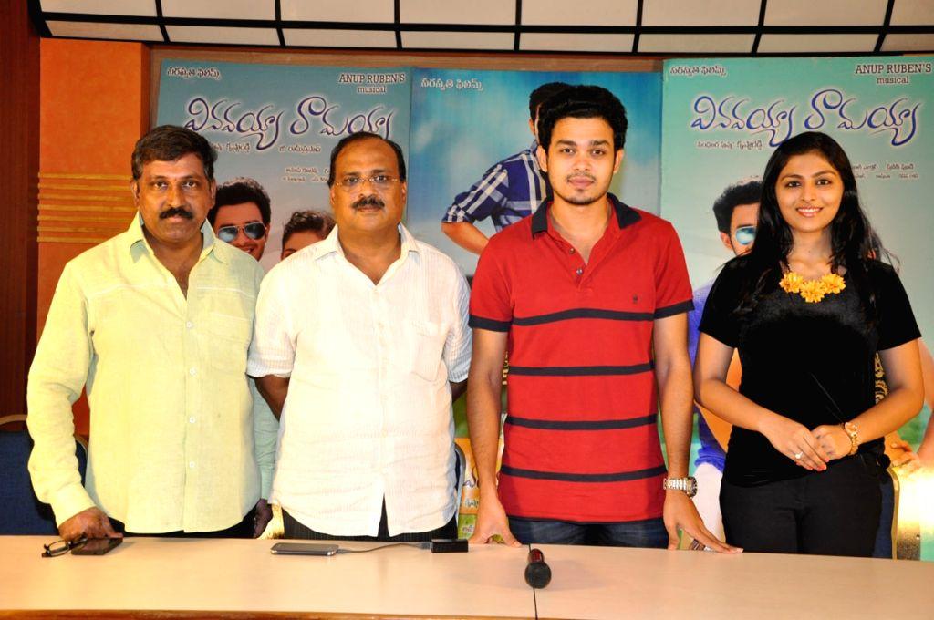 Press meet of Telugu film `Ramayya Vasthavayya`.