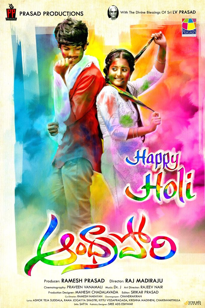 Still of telugu movie Andhrapori.