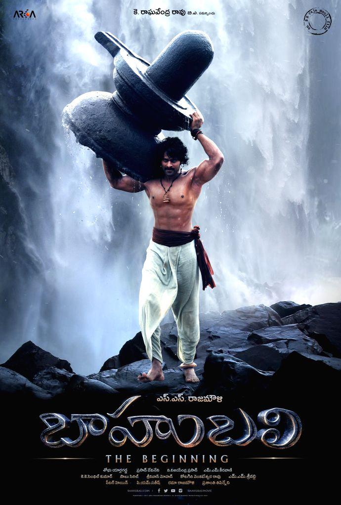 Still of upcoming Telugu movie Bahubali.