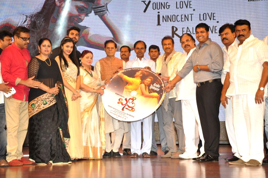 Stills from Telugu film `Basti audio release`.