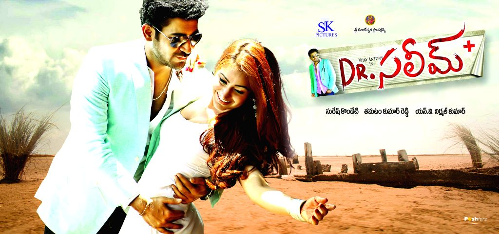 Stills from Telugu film `Dr Saleem`.
