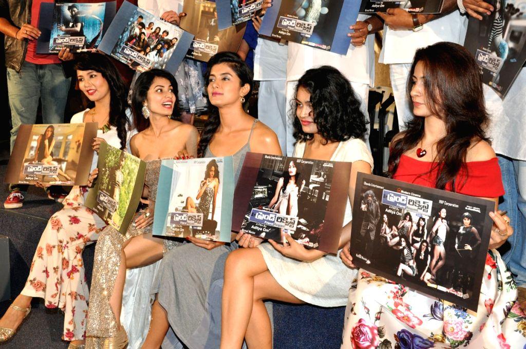 Stills from Telugu film `Friends Request`.