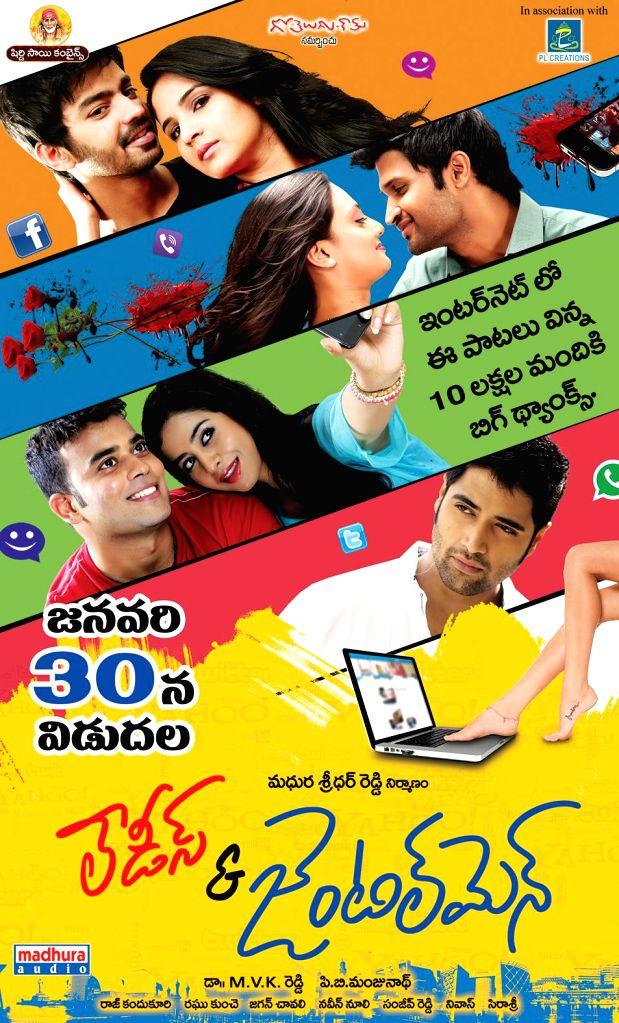 Stills from Telugu film `Ladies and Gentlemen`on 30th Jan 2015.