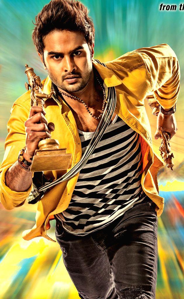 Stills from Telugu film `Mosagalaku Mosagadu`.