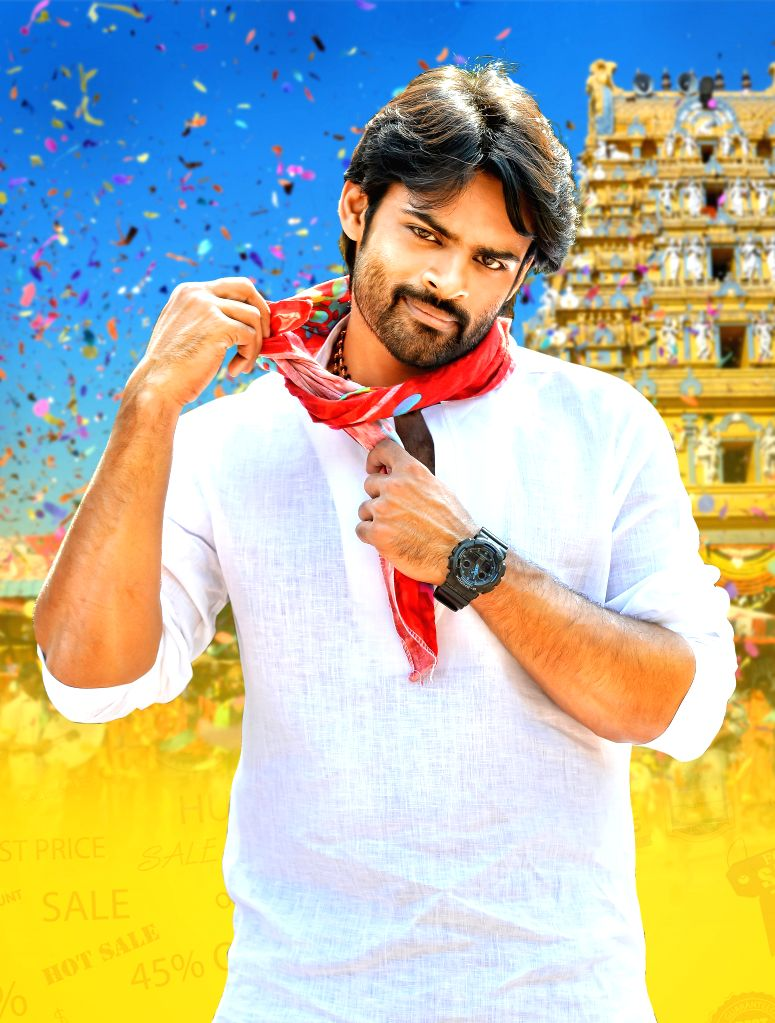 Stills from Telugu film `Subramanyam for sale`.