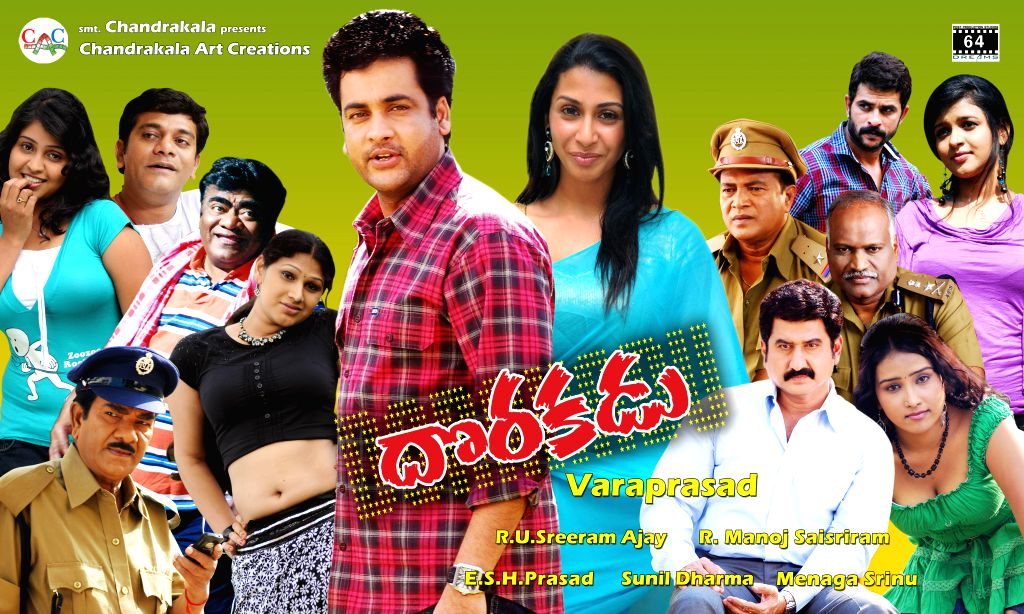 Stills of film Dorakadu.
