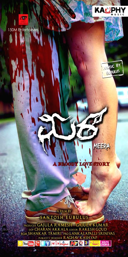 Stills of Telugu film Meera.