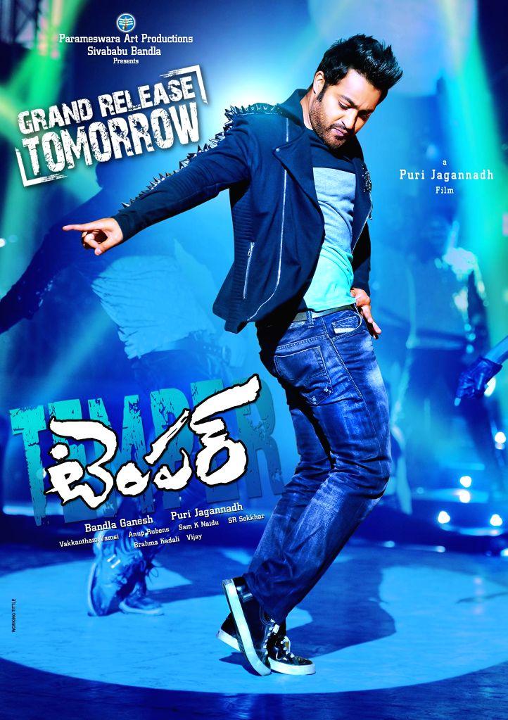 Stills of Telugu movie Temper  .