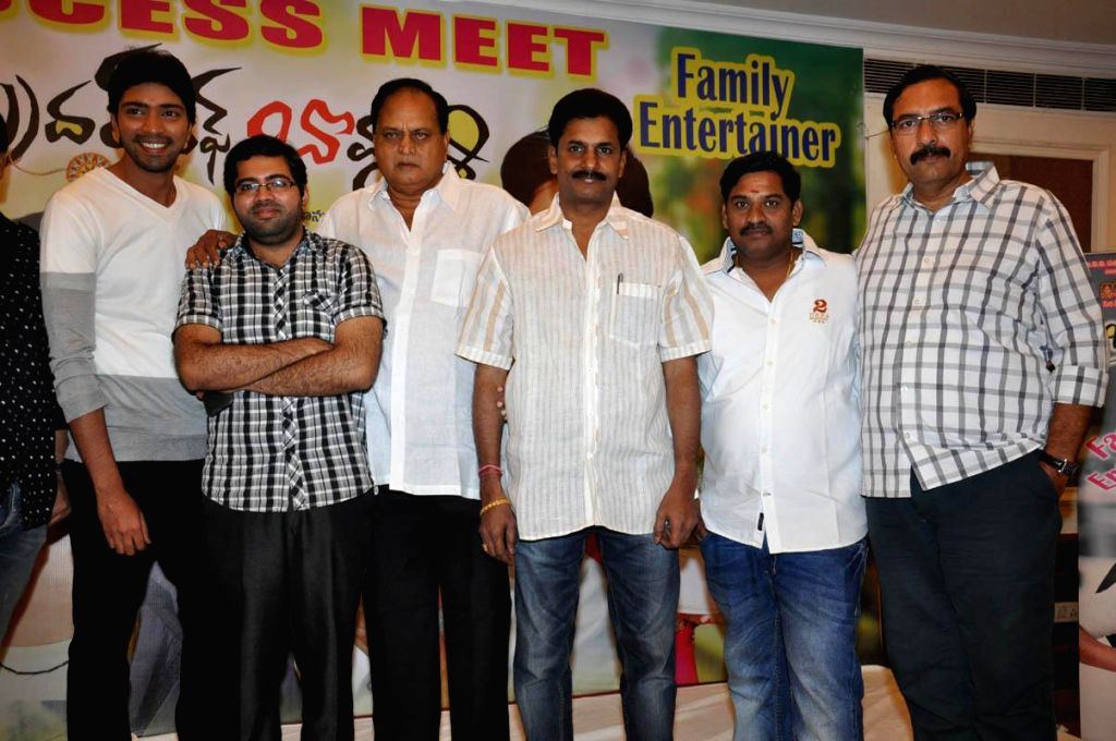 Success Meet of film Brother Of Bommali .