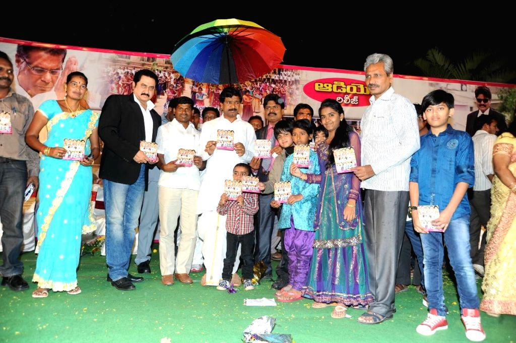 Telangana Deputy Chief Minister T Rajaiah released Aditya film audio  at Oasis School in Hyderbad Nov. 14, 2014. - T Rajaiah