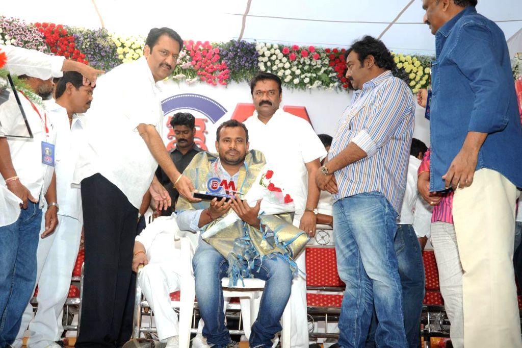 Telugu Cinema Art Directors Association Building Opening.