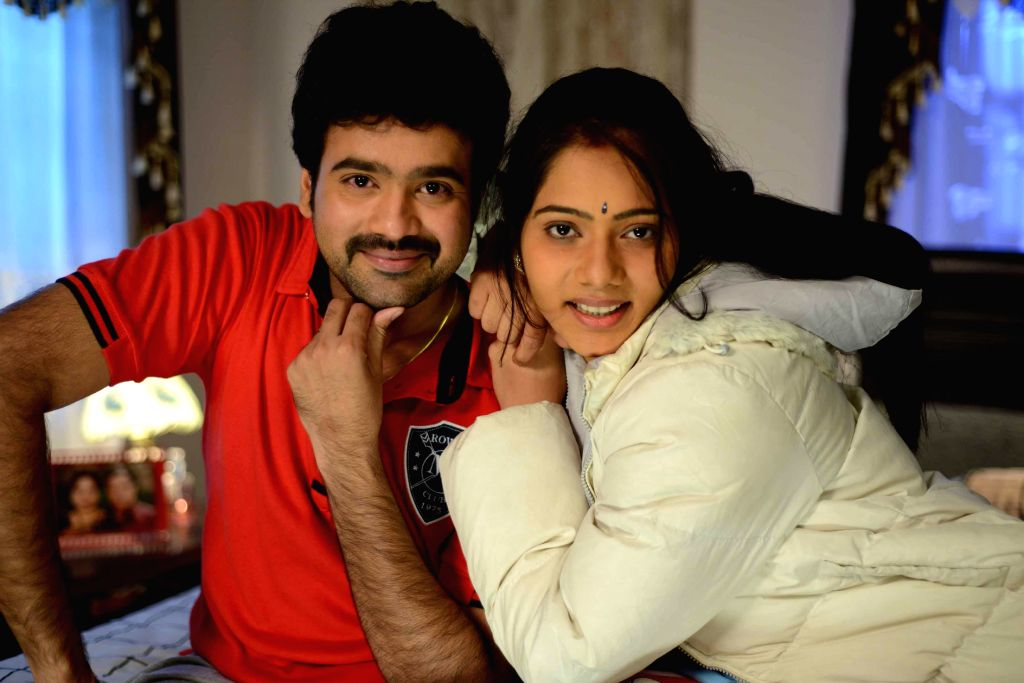 Telugu film `Dollar Ki Maro Vaipu` stills.