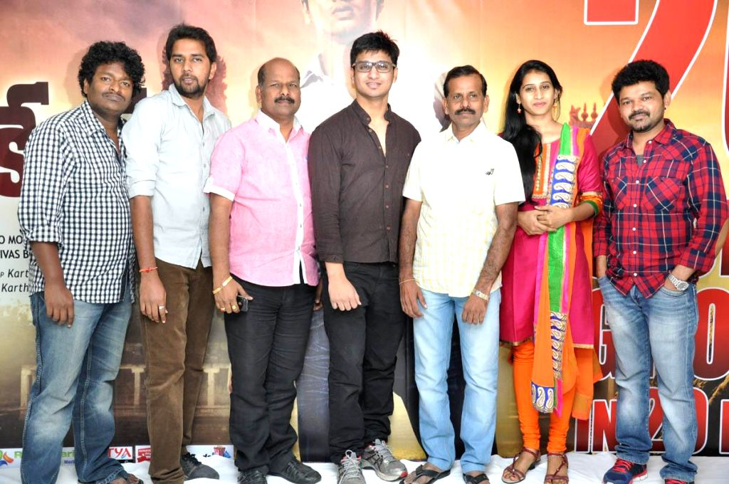 Telugu film `Karthikeya` - success meet.