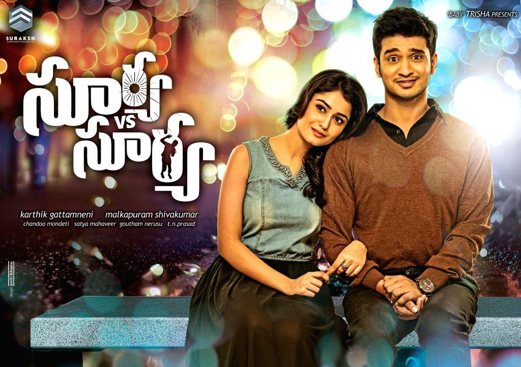 Telugu film Surya VS Surya  wallpapers