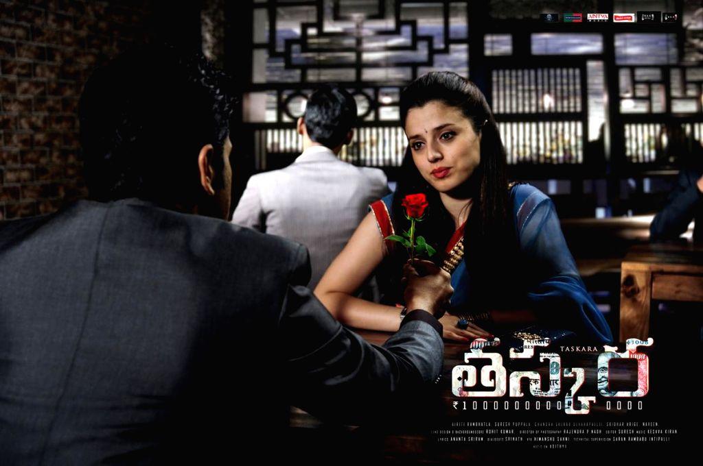 Telugu film Taskara stills