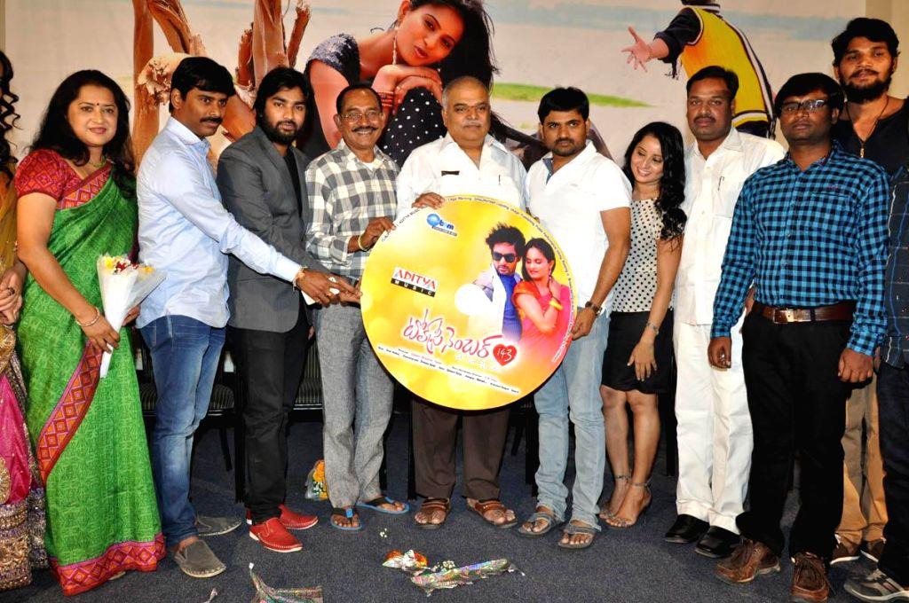Telugu film Toll Free No 143 audio launch in Hyderabad on Dec. 1, 2014.