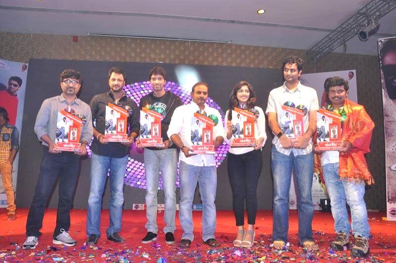 Telugu Movie Bandipotu Platinum disc function