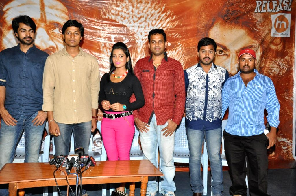 Telugu movie Calling Bell Success meet held at Hyderabad on March 22, 2015