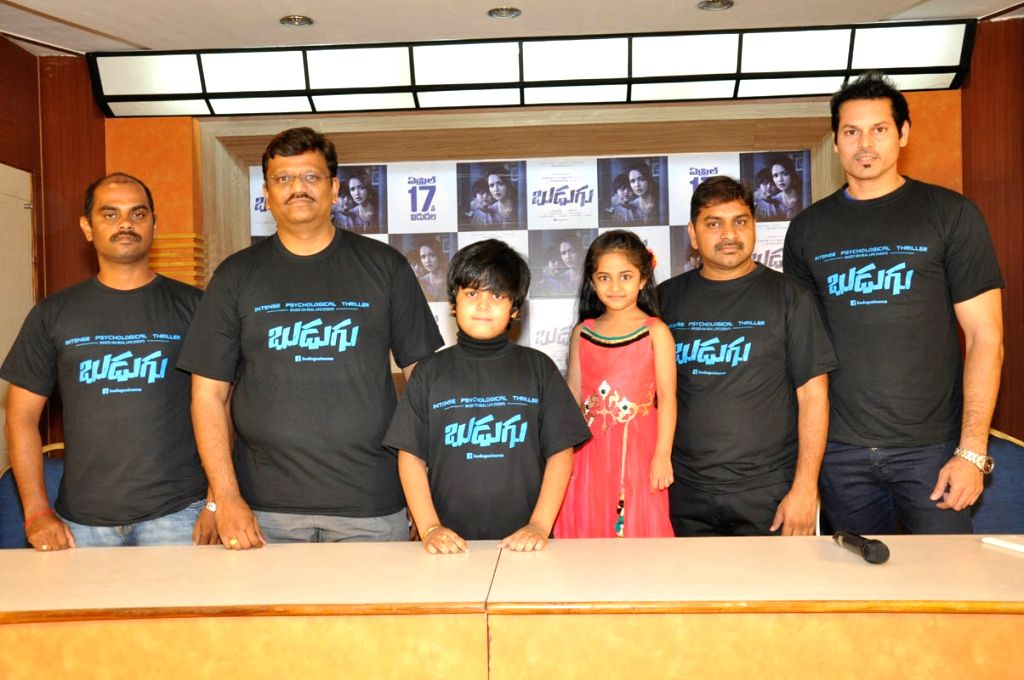 Telugu movies Budugu press meet held in Hyderabad on 7th April 2015.  Budugu movie releasing on 17th April 2015
