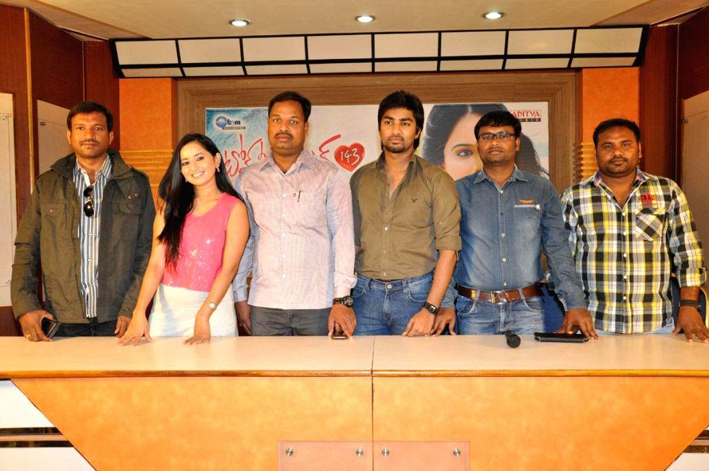 Toll Free No 143 Audio Success meet held in Hyderabad on Feb 24, 2015.