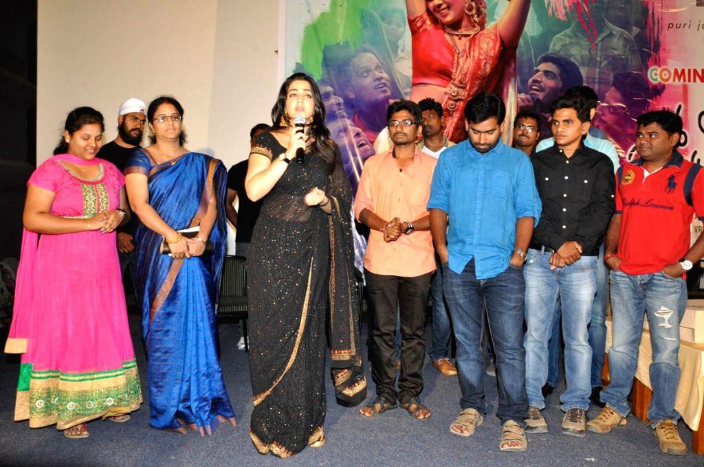 Trailer launch of film Jyothy Lakshmi.