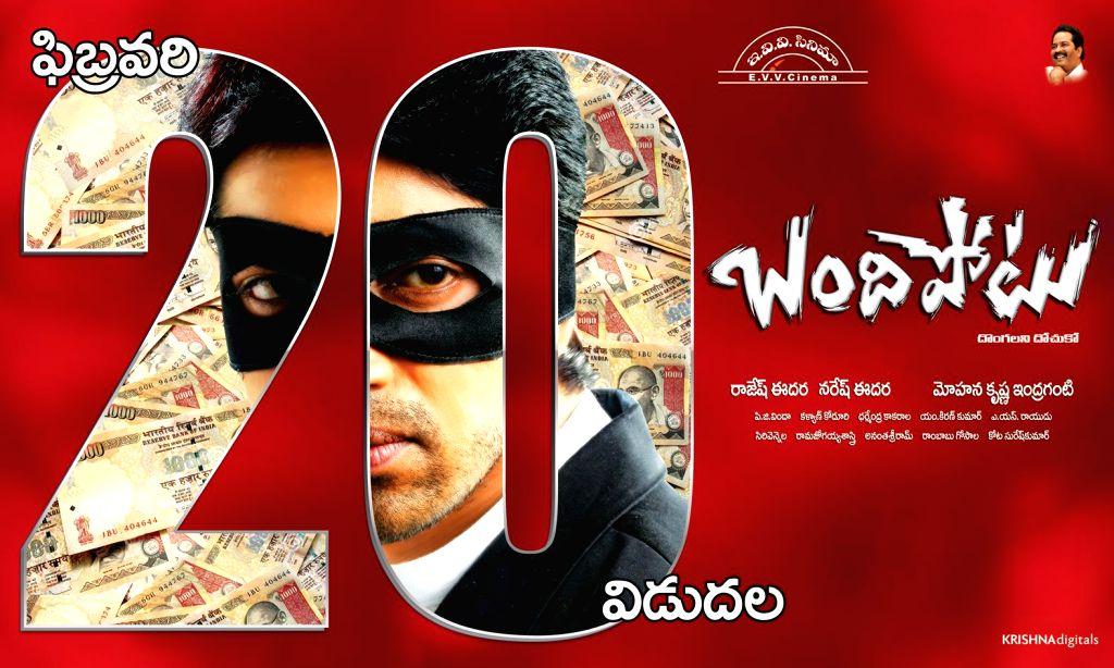Wallpapers from Telugu film `Bandipotu`.