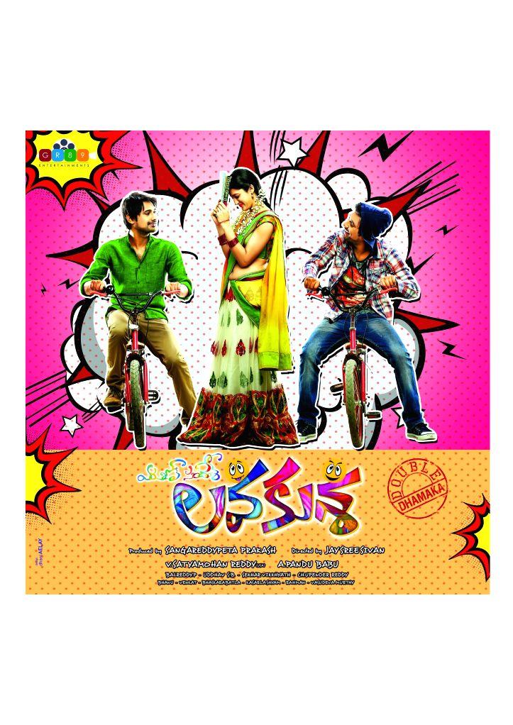 Wallpapers from Telugu film ` Lava Kusa `.