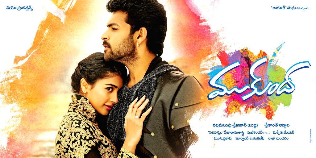 Hyderabad: Wallpapers from Telugu film `Mukunda`.(Photo: IANS)