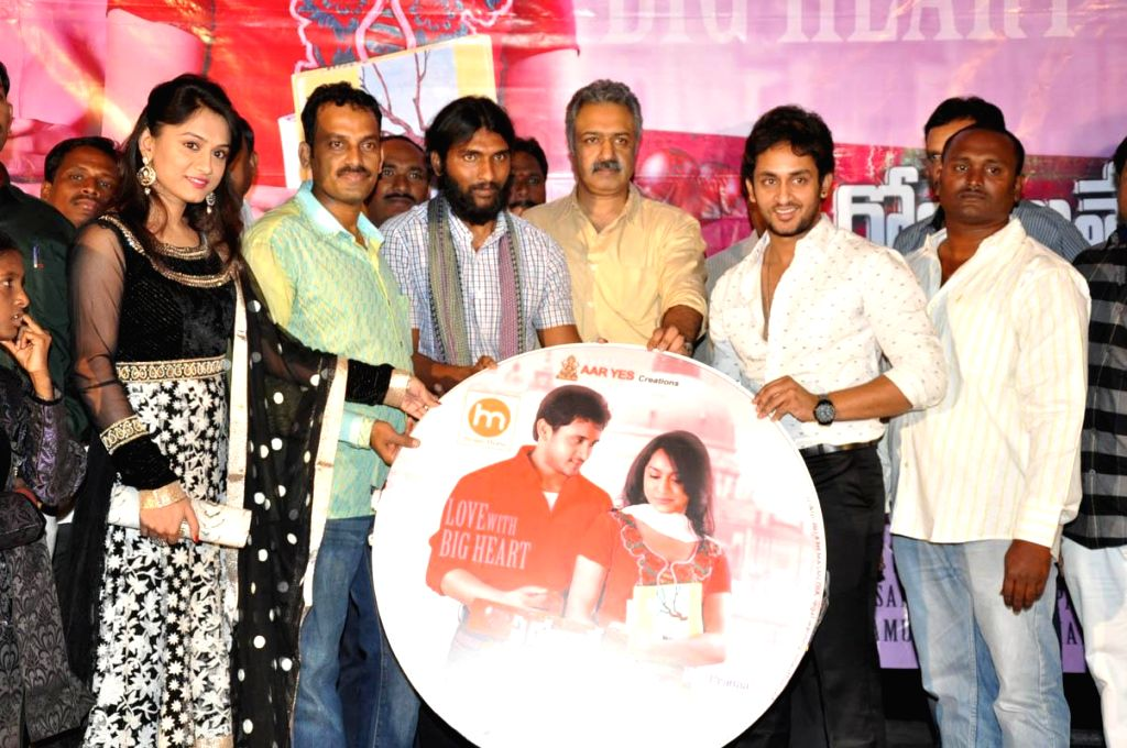 Ye Rojaithe Choosano audio release function held in Hyderabad on Dec 8, 2014.