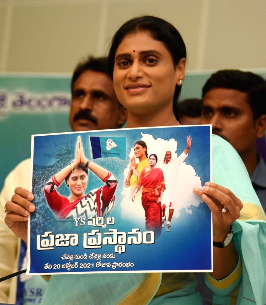 Hyderabad: YSR Telangana party chief YS Sharmila Speaking to the media of her padayatra will cover all the 90 constituencies in Hyderabad on Monday, September 20, 2021. (Photo: IANS)