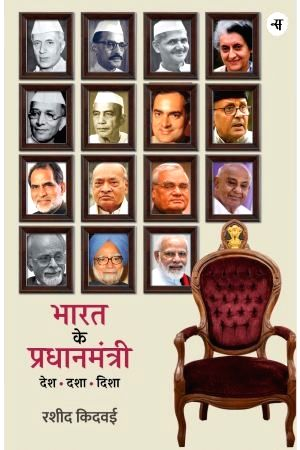 I am to counter 'WhatsApp University' on India's PMs, Rasheed Kidwai