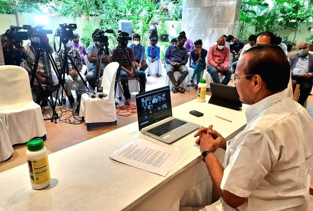 Iffco to set up urea plant in Karnataka soon: Minister