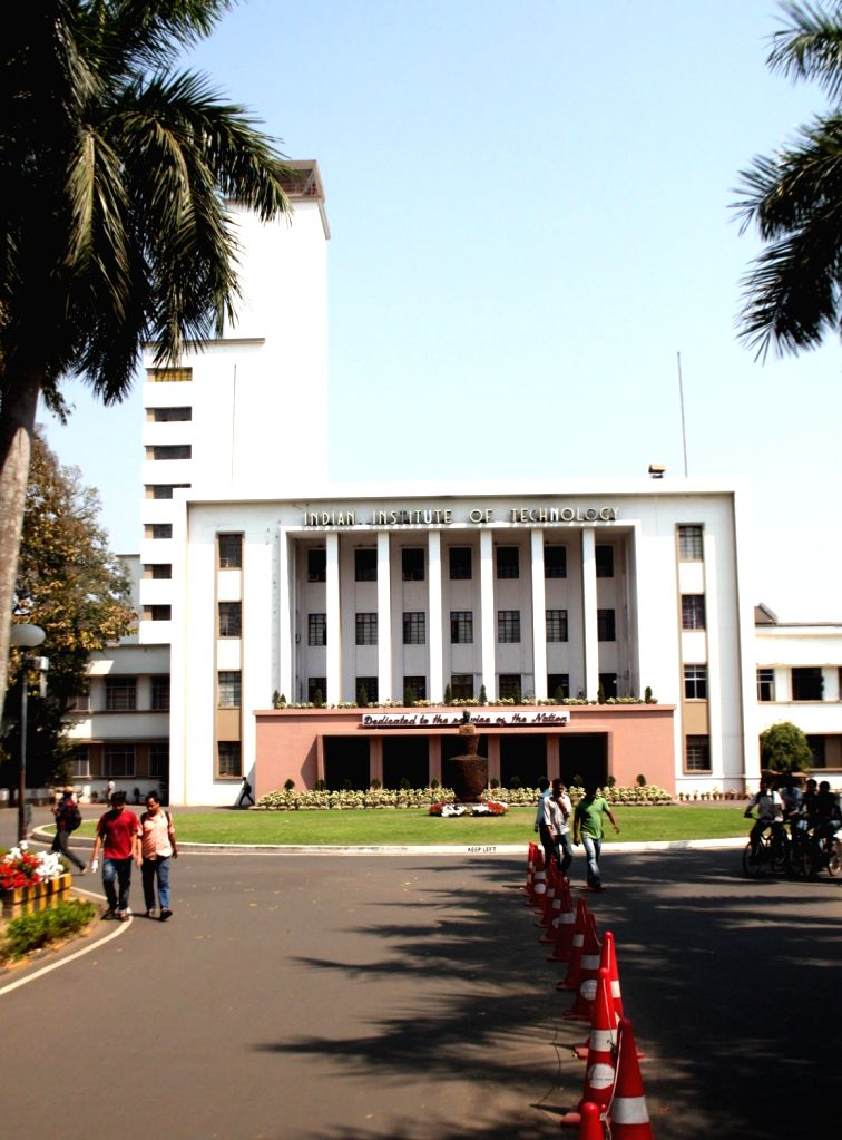 IIT Kharagpur. (File Photo: IANS)