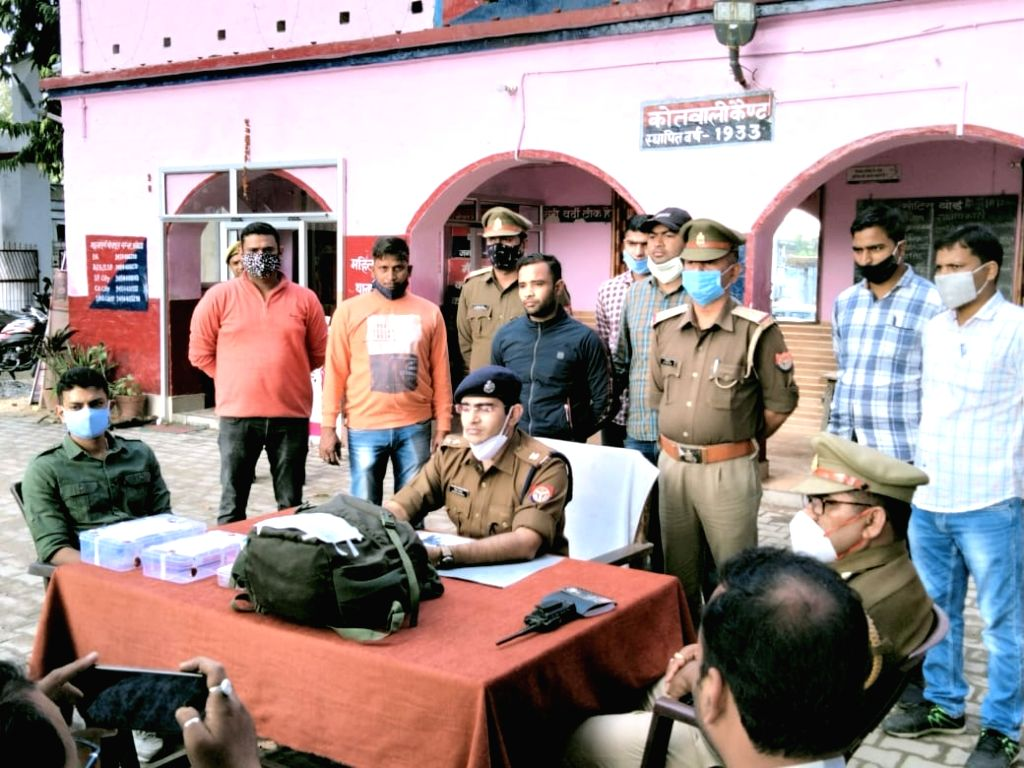 Imposter Army officer arrested by police in UP.