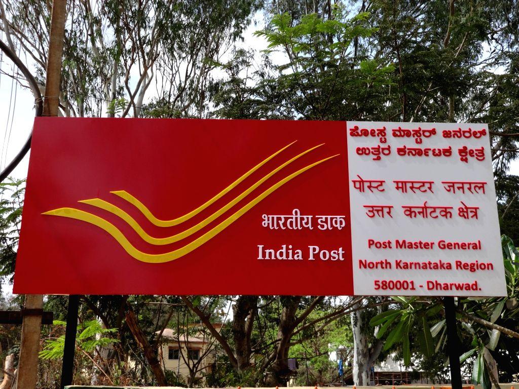 India Post.