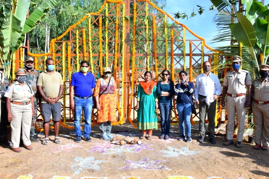 India's first wilderness park opened near Hyderabad.