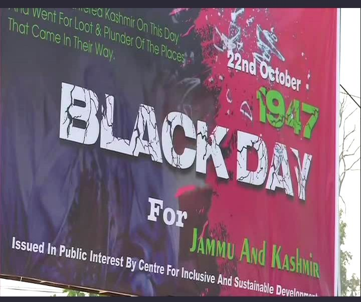 India will observe Oct 22 as 'Black Day'.