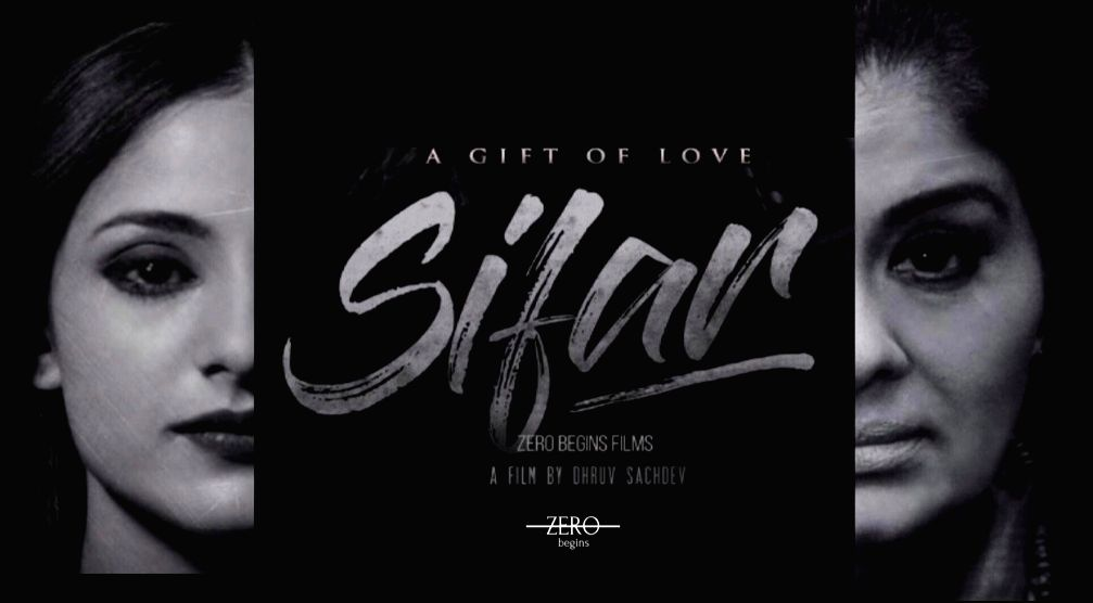 "Indian film ""Sifar"", also known as ""A Gift of Love"", has wowed audiences at film festivals both in the country and around the world, bagging more than 26 awards. It is aiming to be released on the big screen by the end of this year."