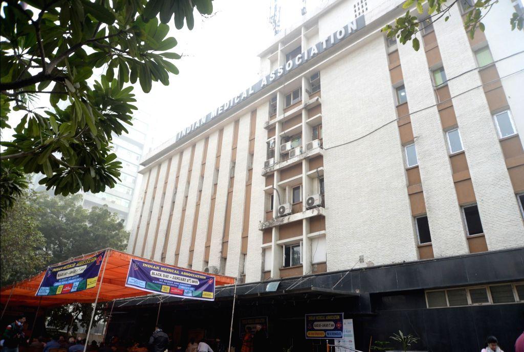 Indian Medical Association (IMA). (File Photo: IANS)