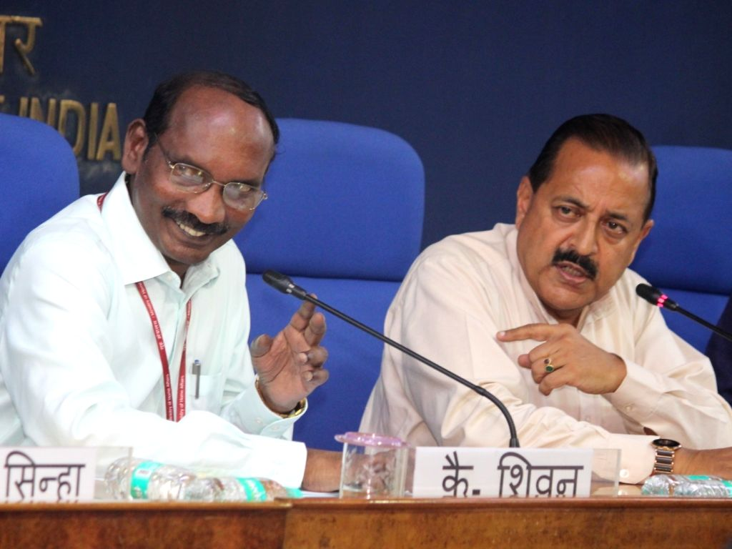 Indian Space Research Organisation (ISRO) Chairman K. Sivan and Union Minister of State for Atomic Energy and Space Jitendra Singh address a press conference ahead of the launch of ISRO's ... - Jitendra Singh