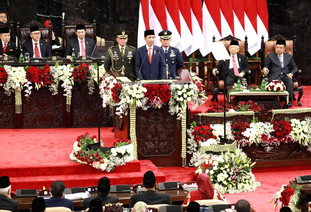 Indonesian President's Eid 'open house' cancelled