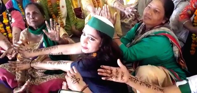 Inklabi mehndi with women on the border celebrated International Women's Day.