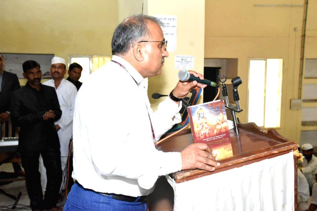 Inspector-General (Gwalior Range) Raja Babu Singh addresses during a Geeta distribution programmne organised at Gwalior jail on Oct 8, 2019. - Babu Singh