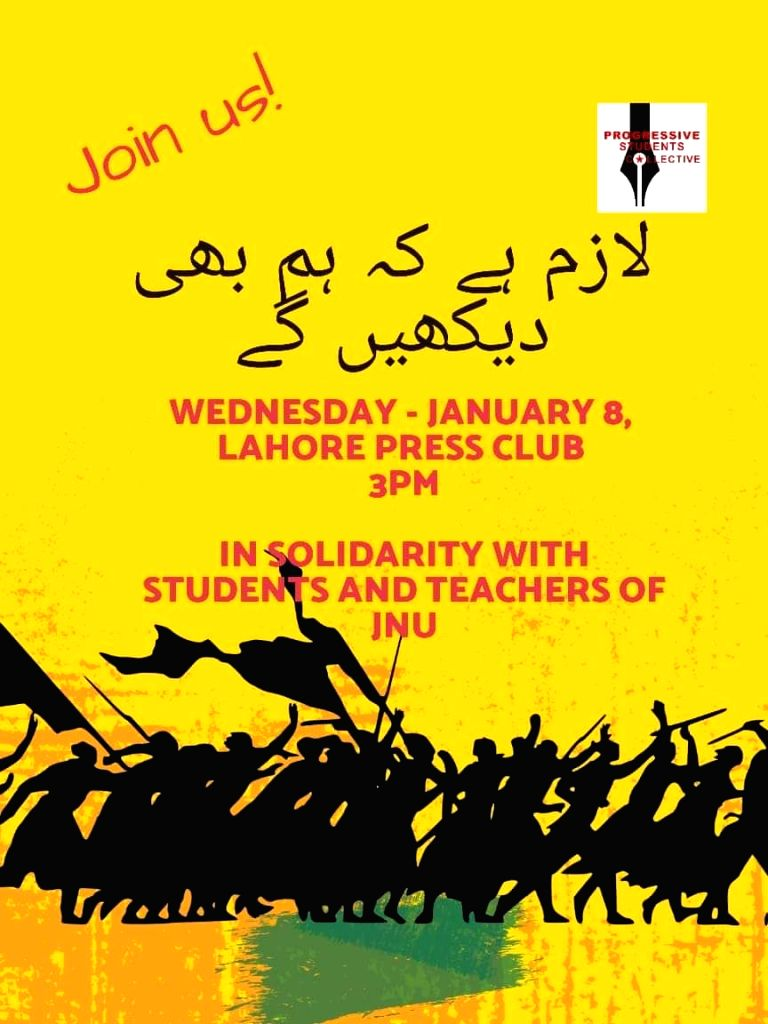 Invites calling Pakistani students to assemble at the Lahore Press Club were circulated on Wednesday for demonstrating in support of JNU and Indian students.