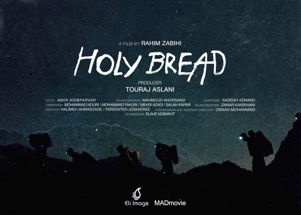 Iran's docu-film 'Holy Bread' to compete in Italy's Trento film fest