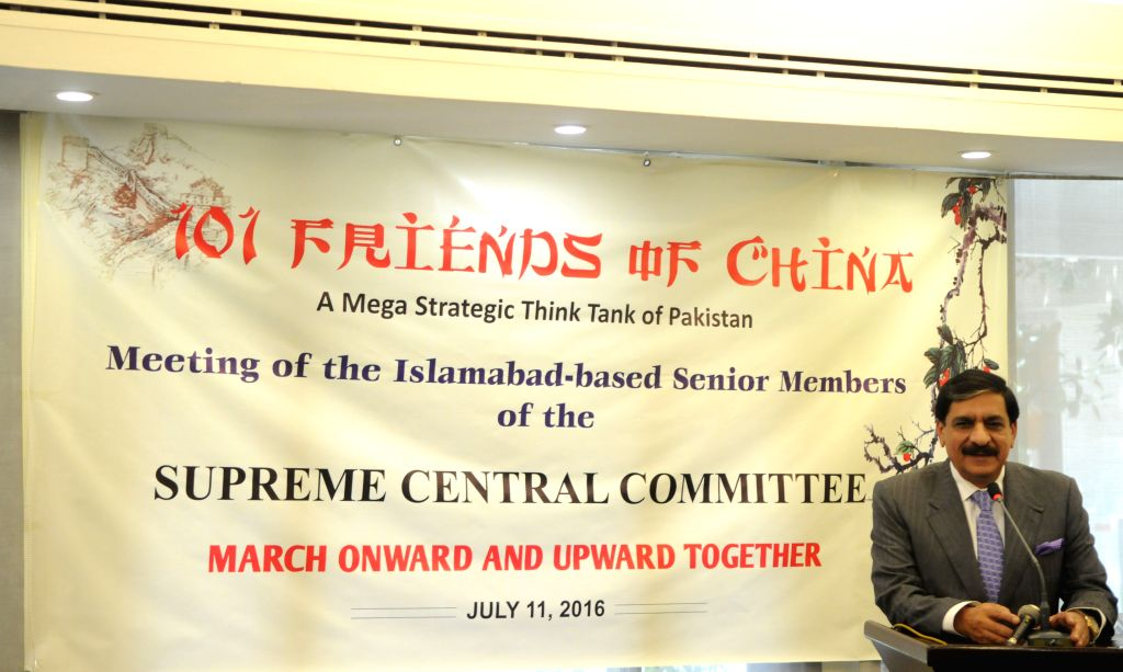 ISLAMABAD, July 11, 2016 - Advisor to Pakistani Prime Minister on National Security, Lieutenant-General (retd) Nasser Khan Janjua, addresses a meeting of senior members of the core committee ... - Khan Janjua